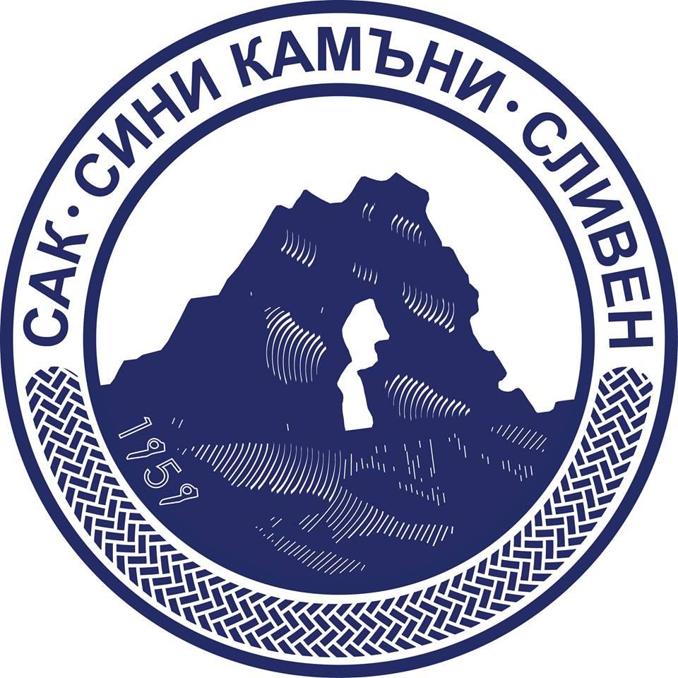 Сдружение Алпийски клуб Сини камъни