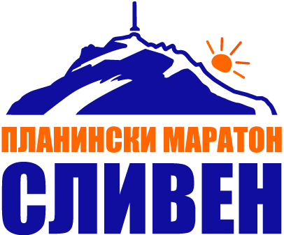 Mountain Marathon Sliven 2020